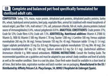 Advance cat sterilized hairball – 15 KG